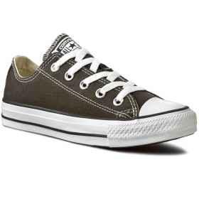 Converse női cipő