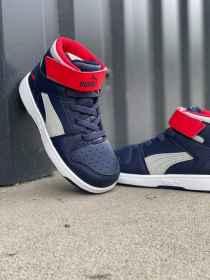 Puma fiú cipő
